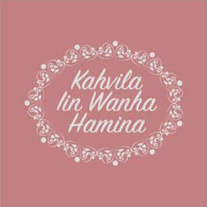 Wanha Hamina